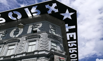 House of Terror museum on Andrássy Avenue